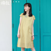 Dress Summer of 2018 turmeric M L Mid length dress singleton  Short sleeve commute V-neck Loose waist Solid color Socket 30-34 years old Type H literature 31% (inclusive) - 50% (inclusive) cotton Pure e-commerce (online only)