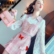 Fashion suit Spring 2021 S M L XL Pink 25-35 years old Phoenicia F2110081 Polyamide fiber (nylon) 100% Pure e-commerce (online only)