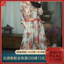 Dress Summer 2021 Persimmon Ruyi is lined with pure cotton M, L longuette singleton  elbow sleeve commute V-neck Loose waist Decor Socket Big swing routine Type A literature Lace up, printed, ramie D38 More than 95% hemp