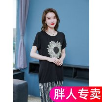 T-shirt Sunflower butterfly fragrance rose L XL 2XL 3XL 4XL 5XL 6XL Summer 2021 Short sleeve Crew neck Self cultivation have cash less than that is registered in the accounts routine street Viscose 86% (inclusive) -95% (inclusive) 30-39 years old classic Broken flowers QQL069 neutral