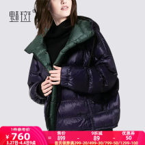 Down Jackets Winter 2020 My bun violet S M L XL XXL White duck down 90% routine Long sleeves zipper Hood street routine Solid color 150g (including) - 200g (excluding) 30-34 years old 96% and above nylon Polyamide fiber (nylon) 100% Europe and America
