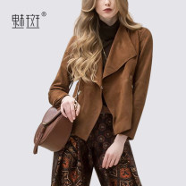 short coat Autumn 2020 S M L XL XXL brown Long sleeves routine singleton  street routine other double-breasted Solid color 30-34 years old My bun 91% (inclusive) - 95% (inclusive) MMAW111913T polyester fiber Polyester fiber 93.4% polyurethane elastic fiber (spandex) 6.6%