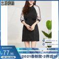 Dress Spring 2021 Blue, black 38,44,40,46,34,42,36 Short skirt singleton  Long sleeves Sweet other High waist Socket routine 30-34 years old 9 Charms