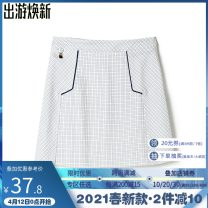 skirt Spring 2021 M,XS,3XL,XL,S,L,2XL Light purple, light grey Middle-skirt A-line skirt Solid color 25-29 years old 9 Charms