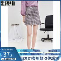 skirt Spring 2021 XS,S,M,L,XL,XXL,XXXL Middle-skirt A-line skirt lattice 25-29 years old 9 Charms