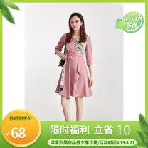 Dress Spring 2021 ZhangLan has a belt, ZhangLan, pink, pink has a belt 5XL,L,4XL,3XL,2XL,XL,S,M Middle-skirt singleton  three quarter sleeve Sweet other High waist Socket routine 30-34 years old 9 Charms