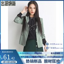 short coat Spring 2021 XS,S,M,L,XL,2XL,3XL,4XL,5XL,6XL,F White, black, green, pink Nine point sleeve routine routine singleton  routine tailored collar A button Solid color 30-34 years old 9 Charms
