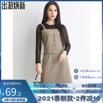 Dress Spring 2021 Apricot, black grey XS,S,XL,6XL,5XL,3XL,L,4XL,M,2XL,F Middle-skirt Two piece set Long sleeves Crew neck middle-waisted Socket routine 30-34 years old 9 Charms