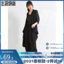 Fashion suit Spring 2021 XS,S,M,L,XL,XXL,XXXL,F,4XL,5XL,6XL Black without belt, black with belt, Tibetan blue, Tibetan blue with belt 25-35 years old 9 Charms