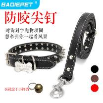 a collar for a horse Dog Badiepet / badiepet