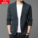T-shirt / sweater Beon Business gentleman routine Cardigan Lapel Long sleeves autumn Slim fit 2020 leisure time Basic public middle age routine Solid color Autumn 2020 Mercerization Fine wool (16 and 14 stitches) Pure e-commerce (online only)