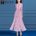 Fashion suit Summer 2021 S M L XL XXL XXXL Pink print 25-35 years old Susongeth / shoushangge interpretation Q005 96% and above Polyester 100% Same model in shopping mall (sold online and offline)