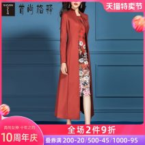 Fashion suit Spring 2021 S M L XL XXL XXXL Red printing 25-35 years old Susongeth / shoushangge interpretation L302 Polyester 100% Same model in shopping mall (sold online and offline)