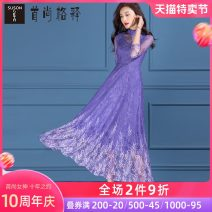 Dress Spring 2021 violet S M L XL XXL XXXL Mid length dress singleton  three quarter sleeve commute stand collar middle-waisted Socket A-line skirt routine Others 30-34 years old Type A Susongeth / shoushangge interpretation Ol style Zipper lace More than 95% Lace polyester fiber