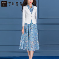 Fashion suit Spring 2021 S M L XL XXL XXXL White flowers on a blue background 25-35 years old Susongeth / shoushangge interpretation D612 96% and above Polyester 97% polyurethane elastic fiber (spandex) 3% Same model in shopping mall (sold online and offline)
