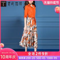 Fashion suit Spring 2021 S M L XL XXL XXXL Orange print 25-35 years old Susongeth / shoushangge interpretation F604 96% and above Polyester 100% Same model in shopping mall (sold online and offline)