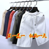 Casual pants Others Youth fashion M,L,XL,2XL,3XL,4XL,5XL thin Shorts (up to knee) Other leisure Self cultivation summer youth tide 2019 middle-waisted Little feet other washing Solid color Khaki Cotton and hemp