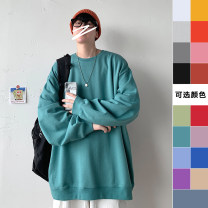 Sweater Youth fashion myfangshao White, light gray, dark gray, black, pink, red, yellow, apricot, light green, treasure blue, light blue, purple, orange, brick red, dark green, haze blue, taro purple, > Click to view the size < (select the color in front) M,L,XL,2XL,3XL,4XL,5XL Solid color Socket