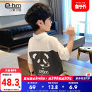 T-shirt White plus collection priority delivery Little elephant ham 110cm 120cm 130cm 140cm 150cm 160cm male summer Short sleeve There are models in the real shooting nothing other other Viscose fiber (viscose fiber) 59.7% polyamide fiber (nylon fiber) 40.3% Y8273 Class B Summer 2021