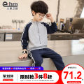 suit Little elephant ham Lh651 gray lh635 royal blue lh635 black stand collar fashionable foreign style Collection Plus purchase size enough, not fat baby recommended normal choice 110cm 120cm 130cm 140cm 150cm 160cm male spring and autumn Long sleeve + pants 2 pieces routine nothing LH651 Class B