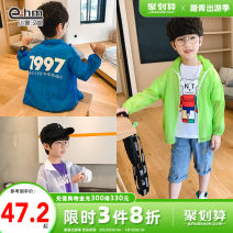 Plain coat Little elephant ham male 110cm 120cm 130cm 140cm 150cm 160cm Blue, white, green, collect, buy and deliver first summer leisure time Zipper shirt There are models in the real shooting Thin money nothing other LH672 Polyester 100% Class C Spring 2021