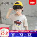 T-shirt Light coffee white Little elephant ham 110cm 120cm 130cm 140cm 150cm 160cm male summer Short sleeve Crew neck leisure time There are models in the real shooting cotton Cartoon animation Cotton 100% Class B