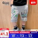 trousers Little elephant ham male 110cm 120cm 130cm 140cm 150cm 160cm Black grey summer Pant There are models in the real shooting Casual pants Leather belt middle-waisted Don't open the crotch Cotton 100% HD2137 Class B HD2137 Summer 2021