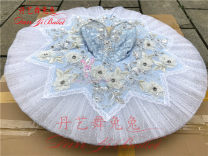 Ballet Costume Dan Yi Ballet female Light blue national edition, light blue foreign trade edition Average size Sequins DY-0201