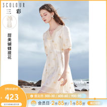 Dress Summer 2021 Beige pre-sale 15 days delivery Beige pre-sale 155/80A/S 160/84A/M 165/88A/L 170/92A/XL 175/96A/2XL Short skirt singleton  Short sleeve commute V-neck High waist Socket A-line skirt puff sleeve Others 25-29 years old Type X Tricolor Simplicity D362F3006L10 polyester fiber