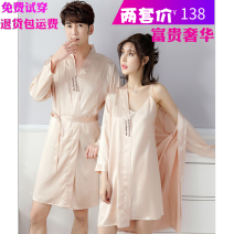 Pajamas / housewear set lovers Other / other Polyester (polyester) Long sleeves sexy pajamas Thin money V-neck Solid color youth 2 pieces More than 95% silk One piece 200g and below Middle-skirt