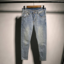 Jeans Fashion City Others Retro Blue routine Micro bomb Cotton elastic denim Ninth pants Other leisure spring youth Medium low back Slim feet Exquisite Korean style 2021 Little straight foot zipper Cat whiskers, worn, washed cotton