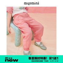 trousers MQD female 90cm 100cm 110cm 120cm Nine year old Begonia powder shop spring and autumn trousers leisure time Sports pants other Viscose (viscose) 100% B21231598 other B21231598 Winter 2020 2 years old, 3 years old, 4 years old, 5 years old, 6 years old