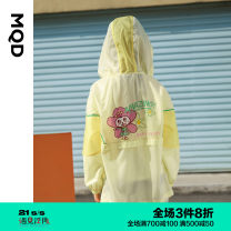 Plain coat MQD female 110cm 120cm 130cm 140cm 150cm 160cm Mibai 1 Mibai 1 (pre-sale) is expected to be delivered to ska merchant 1 on April 9 spring and autumn Korean version Zipper shirt routine No detachable cap other G21230808 Polyester 100% Class C Spring 2021
