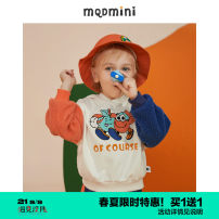 Sweater / sweater MQD Buy ska business male 90cm 100cm 110cm 120cm spring and autumn No detachable cap Korean version routine cotton Cartoon characters Cotton 100% A20320603 other Autumn 2020