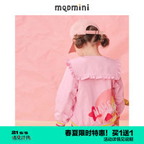 Plain coat MQD female 90cm 100cm 110cm 120cm Nine year old Sakura powder shop spring and autumn Korean version Zipper shirt routine nothing Cotton polyester B21130801 Polyester 100% other Winter 2020