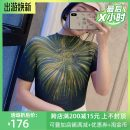 T-shirt Navy, off white Average size Spring 2021 Short sleeve High collar Self cultivation Regular routine commute polyester fiber 96% and above 25-29 years old Korean version classic Solid color PY fold
