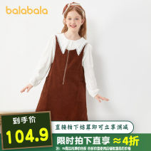 Dress Deep coffee 5913 female Bala 165cm,160cm,150cm,140cm Cotton 100% spring and autumn leisure time Skirt / vest Solid color cotton Strapless skirt 22113190216-1 Class B 8, 9, 10, 11, 12, 13, 14 Chinese Mainland