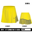 Sports skirt Ling / Li Ning female Autumn 2015 Sports & Leisure ventilation Brand logo Sports life yes cotton