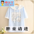 T-shirt blue Other / other female summer Short sleeve Korean version No model No detachable cap cotton Cartoon animation Cotton 71% others 29% Class B 9, 10, 11, 12, 13, 14 Chinese Mainland Jiangsu Province