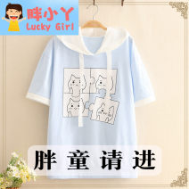 T-shirt blue Other / other female summer Short sleeve Korean version No model No detachable cap cotton Cartoon animation Cotton 71% others 29% Class B 9, 10, 11, 12, 13, 14 Chinese Mainland Jiangsu Province