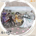 Cartoon card / Pendant / stationery Over 8 years old other Master of evil Wei Wuxian [pre sale on October 15] LAN Wangji [pre sale on October 15] LAN Xichen Jiang Chengjin Ling LAN Jingyi Jin Guangyao LAN Si pursues Wenning Nie huaisang lotus dock goods in stock Chinese Mainland Imone