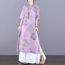 Dress Summer 2021 Purple blue M L longuette singleton  elbow sleeve commute stand collar Loose waist Decor Socket A-line skirt routine Others 30-34 years old Type H Jian Tian Retro Pocket stitching printed inner hem JT21A81108 81% (inclusive) - 90% (inclusive) hemp Ramie 90% others 10%