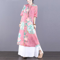 Dress Summer 2021 Green red M L longuette singleton  elbow sleeve commute stand collar Loose waist Decor Socket A-line skirt routine Others 30-34 years old Type A Jian Tian ethnic style Button print with pocket stitching JT21A81115 51% (inclusive) - 70% (inclusive) hemp Ramie 70% others 30%