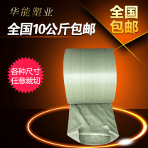 Parcel bag / woven bag other 100L and above Plastic white