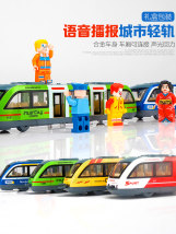 Train model Other / other Metal toys 3 years old, 4 years old, 5 years old, 6 years old, 7 years old, 8 years old, 9 years old, 10 years old, 11 years old, 12 years old Chinese Mainland MS1805A other finished product alloy domestic Yes MS1805A