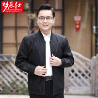 Jacket Mengchen official Fashion City routine standard Home autumn Polyester 100% Long sleeves Wear out Baseball collar Business Casual middle age routine Zipper placket 2020 Rib hem No iron treatment Closing sleeve polyester fiber Rib bottom pendulum Zipper bag polyester fiber