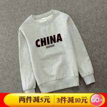 T-shirt spring and autumn motion No model in real shooting nothing Cotton 95% polyurethane elastic fiber (spandex) 5% Class B Sweat absorption male Green grass brother Three, four, five, six, seven, eight, nine, ten, eleven, twelve, thirteen, fourteen cotton Cartoon animation Long sleeve Crew neck