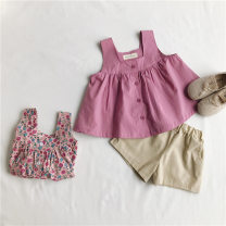 Vest sling Single broken flower sling, single broken flower sling (scheduled to arrive and send), single pink sling camisole 80,90,100,110,120,130 other 2 years old, 3 years old, 4 years old, 5 years old, 6 years old, 7 years old, 8 years old