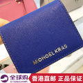 wallet Cowhide Short wallet Miohoelkras Fashion Sapphire Blue Classic Wild Black Feminine Rose Full Sprout Cherry Blossom Powder Purple brand new Female Europe and America Buckle youth 2 fold Pure color Cross section Photo bit Change position Certificate position v#mk-10 Suture
