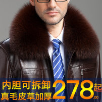 leather clothing Jfxuanni / jingfeixuanni Business gentleman routine leather and fur Lapel Straight cylinder zipper winter Home middle age Business Casual Straight hem Side seam pocket Multiple pockets Detachable liner